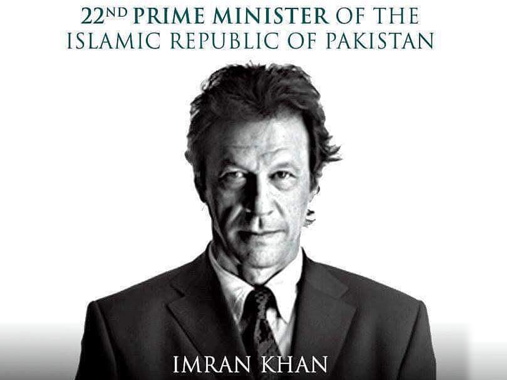 Imran Khan becomes the 22nd PM of Pakistan