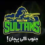 Team Multan Sultans Live streaming PSL 2020 - Score, Points, Players, squad PSL 13